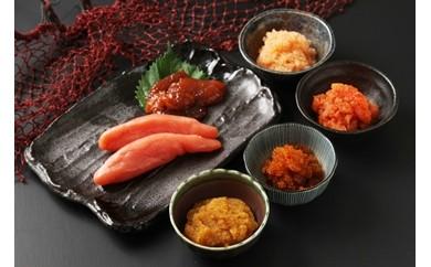 【魚卵好き必見!】絶品魚卵6種詰め合わせ
