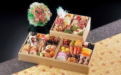 [№5991-0740]京都割烹「味ま野」おせち平安 3段重