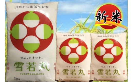 N30-022 特別栽培米雪若丸(9kg)