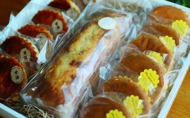 [№5859-0137]マドレーヌとパウンドケーキのセット