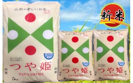N30-019 特別栽培米つや姫無洗米(9kg)