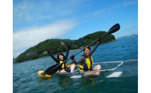 X-8海藻の森シースルーカヤックツアー【2名様】