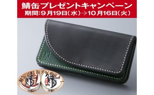 M3 牛革 ウォレット HELLO[髙島屋選定品]CP