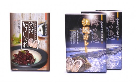 I-54浦村かきしぐれ&牡蠣カレーセット