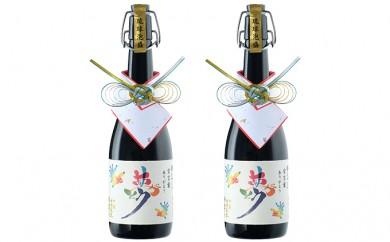 [№5740-0065]泡盛古酒「夢ありがとう」ボトル720ml 2本