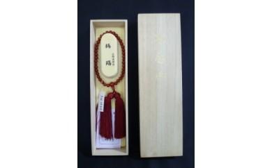女性用片手念珠 瑪瑙(メノウ)7mm 正絹古都房エンジ 桐箱