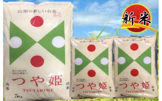 N30-018 特別栽培米つや姫(9kg)