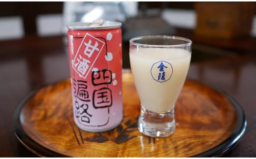 【H-7】甘酒 四国遍路 1ケース(30本入り)