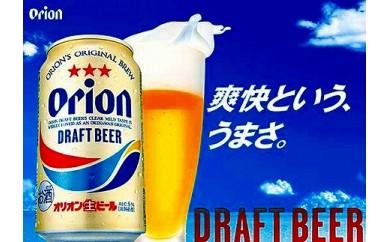 オリオンドラフト M缶【350ml×12缶入(化粧箱)】