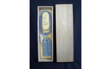 女性用片手念珠 ブルー水晶 正頭藍白 スターシェイプ 正絹房 桐箱