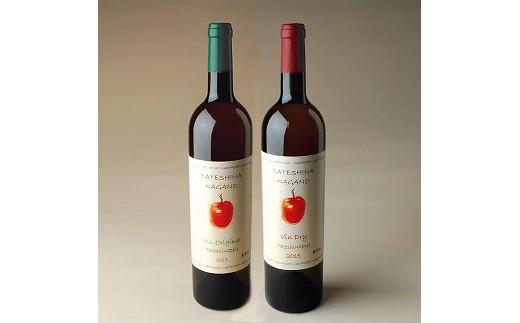 アップルワイン 750mlツインセット
