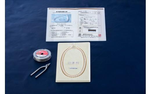 U-13鳥羽市宿泊観光周遊券付き 花珠ネックレスの製作体験