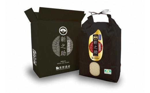 [B240]新潟県産新之助(無洗米5kg)