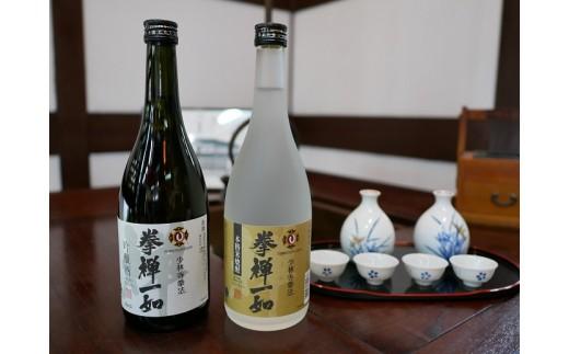 【A-29】金陵 少林寺拳法(吟醸酒・本格焼酎セット)