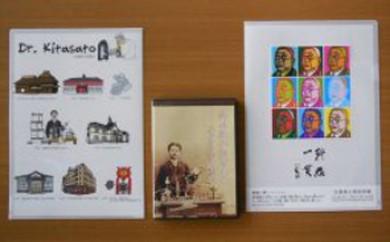 北里柴三郎とふるさと小国町DVDセット