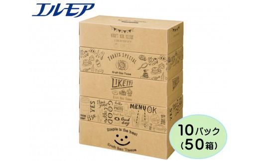 D-11 エルモアKazaru×Kraftyラインアート 5個ポリ×10パック(50箱)