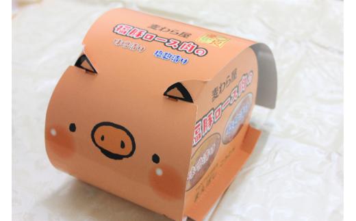 P-05 福豚ロース肉の味噌漬けと塩麹漬けセット