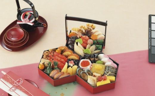 【B5-010】おせち 京菜味のむら 八坂 三段重 2~3人前 プラ製重箱