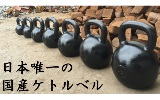n_07 伊藤鉉鋳工所 ハードスタイルケトルベル40kg