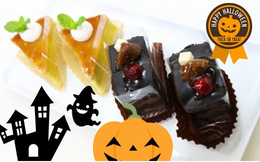 U-42 ハロウィン限定★苺屋かぼちゃのケーキ&ショコラフィグ