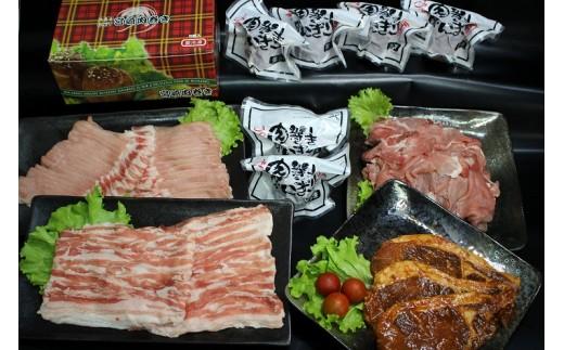 MK-5901_都城産黒豚「とんぷきん」と肉巻きおにぎりセット