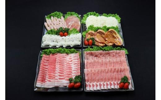 MK-1201_都城産「きなこ豚」お肉と加工品セット