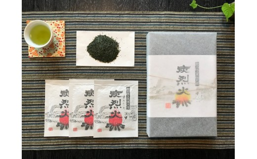 MJ-7903_都城茶 炭火仕上煎茶「炭烈火」