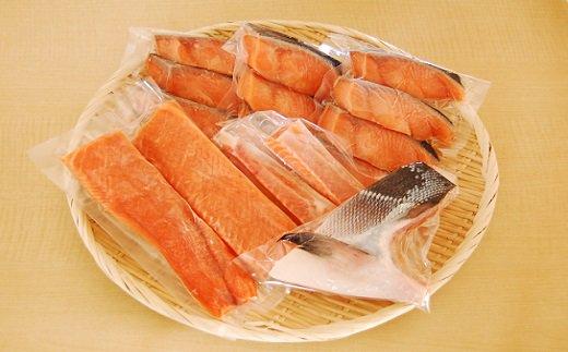 [01-005]船上活〆時鮭(トキシラズ)食べつくしセット