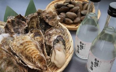 [№5863-0216]殻牡蠣『マルえもん』・殻付きあさり・あっけしの牡蠣にあう酒セット