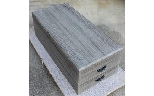 2段重ね時代衣装箱【1051027】