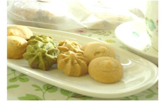 O0008 水曜屋 国産材料の米粉クッキー「米ほろり」 【定期便12か月】
