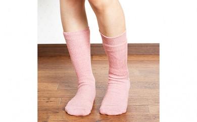 [№5545-0110]絹コットンリブ編み靴下3足セット