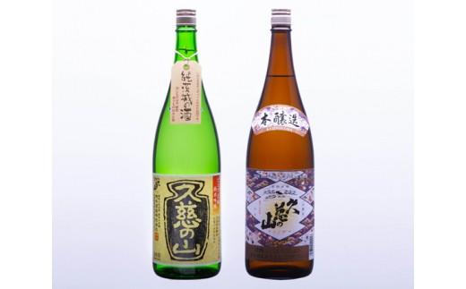 No.172 純米吟醸ピュア茨城・久慈の山本醸造セット