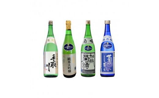 <白山の地酒>白山菊酒E 手取川、天狗舞、菊姫、萬歳楽セット【1037399】