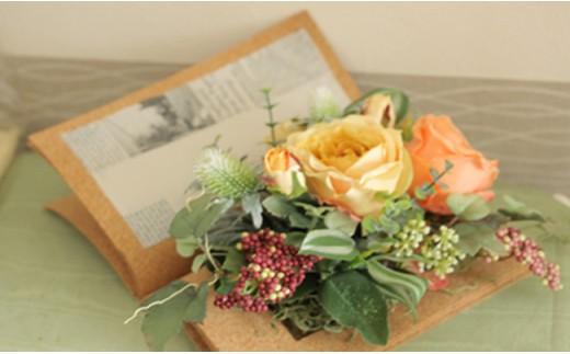 【定期便】【空気をキレイにするお花】季節のフラワーをお届け  3ヶ月