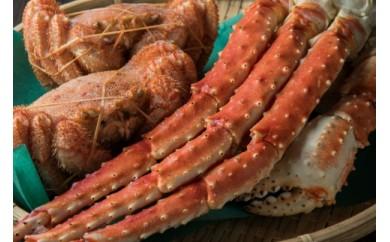 【数量限定】本タラバガニ脚と活〆毛蟹の美味セット