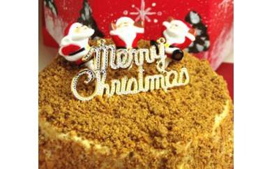 ★期間限定★【クリスマスケーキ】さくさくチーズのホールシフォンケーキ(5号サイズ)