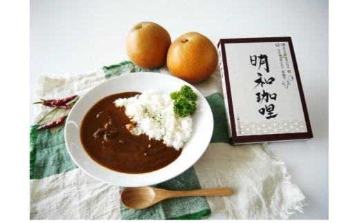 [№5756-0058]明和珈哩🍛松阪牛×明和梨