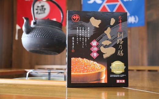 釧之助<いくら醬油漬け 500g>