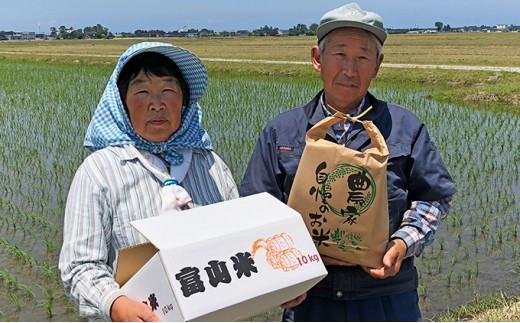 [№5842-0102]新米!朝日町舟川産コシヒカリ 玄米10kg