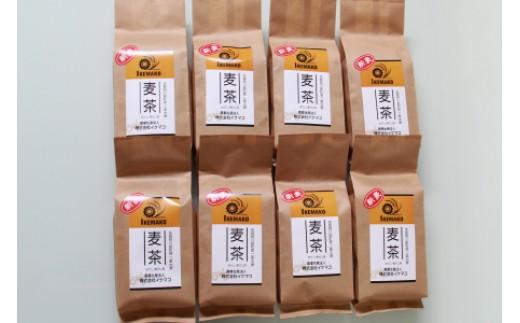 C-036.自社栽培原料のおいしい麦茶