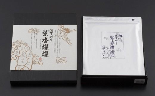 D-002.佐賀のり紫香燦燦(4袋)