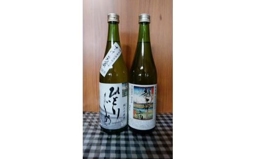 B-08 純米清酒 越ヶ谷宿