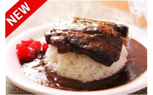 A-22 北海道肉ソン大統領の肉デカビーフカリー