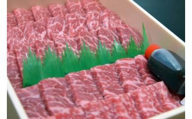 勝山産特製にんにくダレで楽しむ福井県産高級和牛「若狭牛もも肉(焼き肉用)550g」