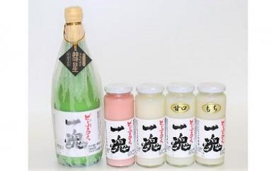 北海道初のどぶろく特区より丹精込めて 「どぶろく飲み比べセット」
