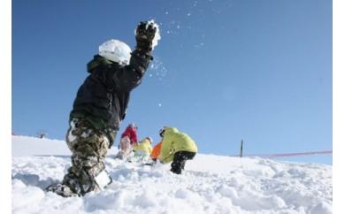 子どもと一緒に雪遊び満喫パック(夫婦+子ども2人分セット)