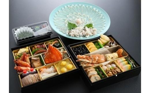 (1653) 贅沢~おせち料理「寿」(3人前)八寸二段重と本ふぐ刺身(4人前)(ヒレ酒用ヒレ付き)1皿