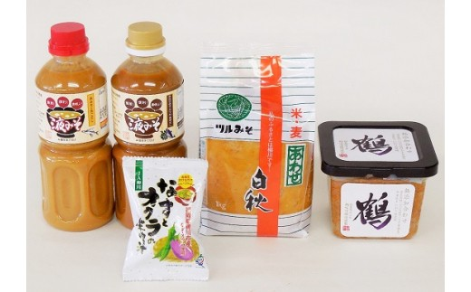 【A0-059】味噌セット