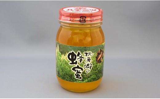 桃源郷トチ蜂蜜(三朝町産)C